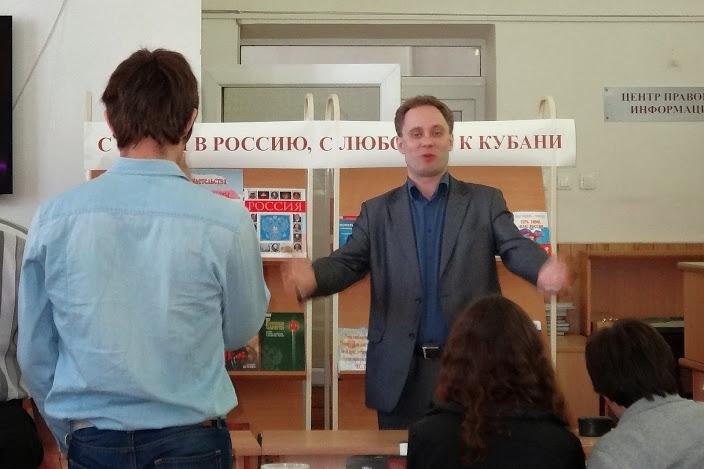 в Россию с любовью к Кубани
